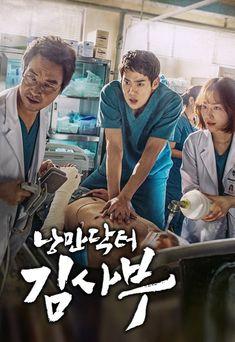 Sobat Drama Romantic Doctor : sobat, drama, romantic, doctor, Romantic, Doctor.Teacher, 浪漫醫生金師傅, Ideas