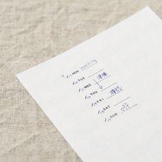 【水縞】ハンコ スケジュール ウィーク - nombre