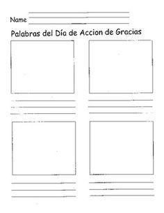 24 best dia de accion de gracias images in 2013 spanish class 30 day challenge accepted. Black Bedroom Furniture Sets. Home Design Ideas