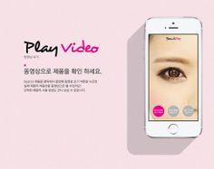 BeautiPop app: Video