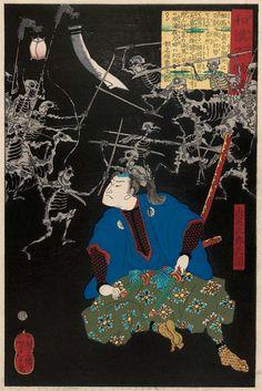Tsukioka Yoshitoshi: Ôya Tarô Mitsukuni (from One Hundred Ghost Stories from China and Japan)