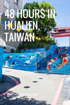 How to spend 48 hours in Hualien, Taiwan Hualien Taiwan, Best Travel Guides, Travel Tips, Travel Ideas, Travel Inspiration, Asia Continent, Backpacking Asia, Travel Usa, China Travel