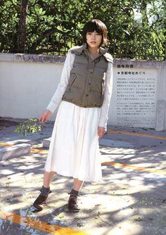 Rena Nounen Rena Nounen, Lace Skirt, Midi Skirt, Cute Beauty, Short Hair Styles, Japanese, Actresses, Skirts, Model