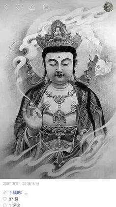 Irezumi, Buddhism, Oriental, Tattoo Ideas, Buddha, Tattoos, Design Tattoos
