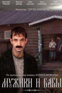 Стрептис мужиков смотреть онлайн бесплатно фото 469-722