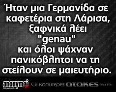 Greek Quotes, Funny Photos, Quote Of The Day, Best Quotes, Texts, Jokes, Wisdom, Lol, Let It Be