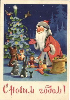 открытки советские новогодние: 17 тыс изображений найдено в Яндекс.Картинках