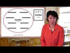 Family Members   Japanese Lesson 8