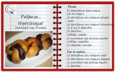 Θα σε κάνω Μαγείρισσα!: Ροξάκια...Νηστίσιμα! Greek Desserts, Greek Recipes, Greek Meals, Yams, Sausage, Food And Drink, Sweets, Beef, Drinks