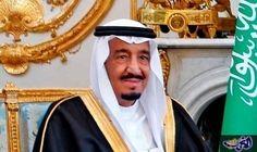 الملك سلمان يهنئ إيمانويل ماكرون بمناسبة انتخابه رئيساً لفرنسا