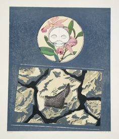 Lithographie -   Max Ernst -   Affiche pour Déchets d'Atelier