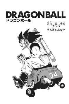 Dragon Ball - Chapter 227