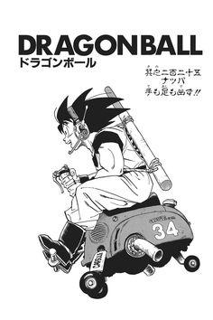Dragon Ball - Chapter 227