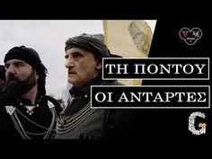ΤΗ ΠΟΝΤΟΥ ΟΙ ΑΝΤΑΡΤΕΣ   Γενοκτονία των Ελλήνων του Πόντου - 19Μάη - YouTube Youtube, Movies, Movie Posters, Films, Film Poster, Cinema, Movie, Film, Movie Quotes