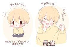 Anime Art, Prince, Cute, Strawberries, Kawaii, Art Of Animation