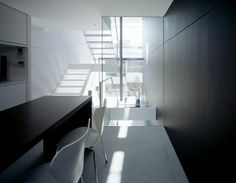 Gallery of House in Showa-cho / Fujiwaramuro Architects - 3