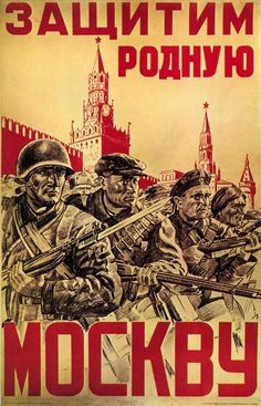 Defence of Moscow. On the poster reads: Protect native Moscow.1941