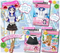 Glitter Force, Pretty Cure, Never Give Up, Trading Cards, The Cure, Character Design, Kawaii, Deviantart, Anime