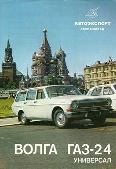 в\о Автоэкспорт, СССР | Worst Car Ad Photo | Flickr - Photo Sharing!