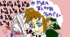 Zelda Wii, Anime, Cartoon Movies, Anime Music, Animation, Anime Shows