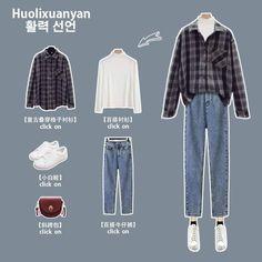 Korean Girl Fashion, Korean Fashion Trends, Korean Street Fashion, Ulzzang Fashion, Korea Fashion, Korean Outfit Street Styles, Korean Outfits, Kpop Fashion Outfits, Up Girl