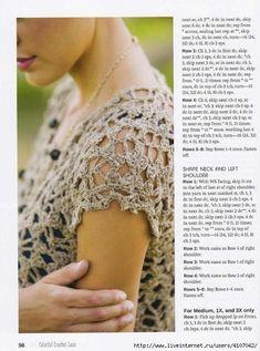 Blusa de Crochet | Crochet e moda | Bloglovin'