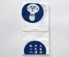 七夕 笹飾り イラスト