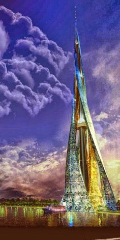 Dubai City Tower