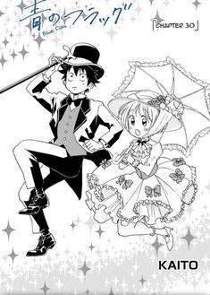 Blue Flag, Manga, Kaito, Disney Characters, Fictional Characters, Cute, Anime Stuff, Ships, Fandoms