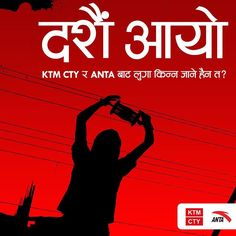 #Dashain