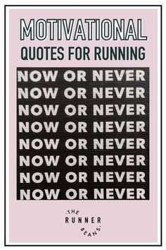 Let's face it! Some days, we runners just don't feel it. Whether we're coming back from a long run or just having a long day at work, getting out the door and running some miles isn't always easy. On days like these, a little motivation goes a long way. Be it songs, quotes, podcasts...anything! Here's motivational quotes for a little inspiration when it's needed most to keep you running for that marathon! Marathon Training Diet, Marathon Diet, Marathon Nutrition, Marathon Motivation, Training Motivation, Runner Diet, Runner Beans, Daily Exercise Routines, Running For Beginners