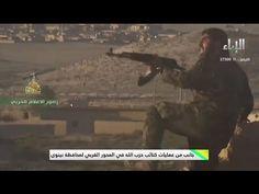Confronto cara a cara entre Hezbollah e terroristas do ISIS - 8.11.2016