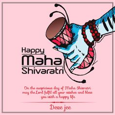 2019 Maha Shivratri Greeting With Name Happy Eid Mubarak Wishes, Eid Mubarak Greeting Cards, Eid Mubarak Greetings, Shivratri Pics, Pics For Dp, Happy Maha Shivaratri, Best New Year Wishes, Happy Anniversary Cakes, Best Friend And Lover