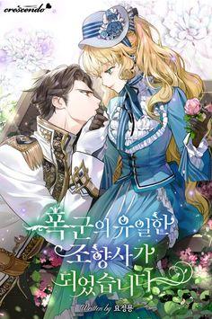 Couple Manga, Anime Couples Drawings, Anime Love Couple, Anime Couples Manga, Anime Art Girl, Manga Art, Manga Story, Cute Anime Coupes, Romantic Manga