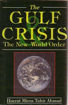 The Gulf Crisis & The New World Order