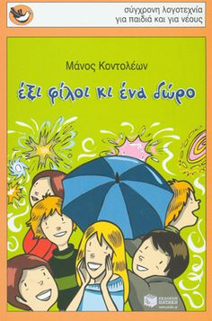 Μικρός Αναγνώστης Greek Language, Audio Books, About Me Blog, Teacher, Education, Comics, Learning, School, Kids
