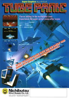 """(ニチブツ/日本物産「チューブパニック」チラシ/Nichibutsu """"Tube Panic"""" Flyerから) #arcade #retrogames"""