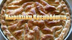 Αφράτη Νόστιμη Χωριάτικη Κρεμυδόπιτα Δυτικής Μακεδονίας Greek Recipes, Apple Pie, Mashed Potatoes, Waffles, Food And Drink, Cooking Recipes, Chicken, Breakfast, Ethnic Recipes