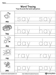 word tracing an words worksheets. Black Bedroom Furniture Sets. Home Design Ideas