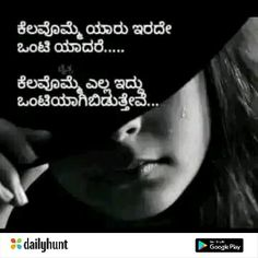Nice Quotes, Best Quotes, Inspirational Quotes, True Words, Ganesh, Writings, Life Lessons, Ph, Lord