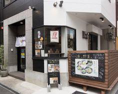ぐるなび - 産直魚菜 うおずみさん福島 写真 1ページ目(1件~40件)