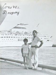 1976. Black Sea. Sochi. Stupak Romka with his father.  ======================  1976 год. Чёрное море. Сочи. Ромка Ступак с отцом.