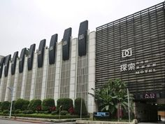 Taipei Discovery Motel - Nangang Taiwan, Asia Discovery Motel - Nangang is conveniently located in the popular Nangang District area. The hotel offers guests a range of services and amenities designed to provide comfort and convenience. All the necessary facilities, including free Wi-Fi in all rooms, daily housekeeping, taxi service, convenience store, 24-hour front desk, are at hand. Each guestroom is elegantly furnished and equipped with handy amenities. Recuperate from a fu...