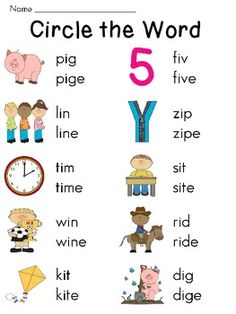 Circle the Words Silent E Worksheets