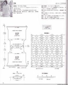 玉风铃(2013017) -      岚 - 浅墨山岚