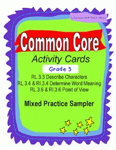 {GRADE 3 COMMON CORE FREE SAMPLE} If you are looking for third grade Common Core reading resources, try this free sample box of activity cards.  The activity cards are aligned to the unique requirements of the Grade 3 Common Core Reading Standards.  The free sample even comes with a printable, easy-fold box too.