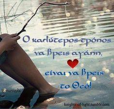 Jesus Christ, Facebook, Life, Inspiration, Biblical Inspiration, Inspirational, Inhalation