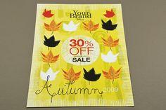Autumn Sale Retail Flyer | Flickr - Photo Sharing!