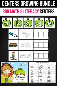 These English worksheets for kindergarten were a great addition in my classroom. The Christmas worksheets set includes kindergarten sight words, CVC word worksheets, alphabet activities, and more. The Christmas kindergarten printables are so fun and include so many cute graphics, just like a game. The Christmas printable activities can be used during homeschool, or in the classroom for kindergarten and first grade students. You can easily add these to your homeschool schedule.