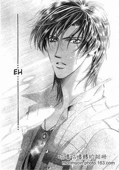 Read manga Skip Beat 092 online in high quality